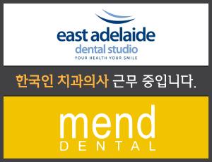 east dental / Mend Dental