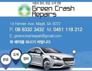 Green Crash Repairs