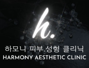 HARMONY AESTHETIC CLINIC