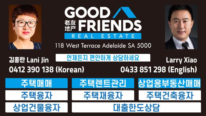 GoodFriendsRealEstate